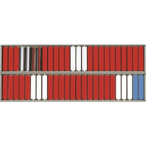 ■つくし スチール製回転名札掛 50名用  〔品番:135-B〕[TR-1854144]