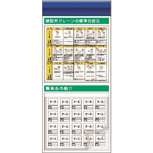 ■つくし スチール製フラット掲示板追加ボード 大タイトル=Fタイプ〔品番:KG-690F〕[TR-1857448]「送料別途見積り」・「法人・事業所限定」・「外直送」【大型・重量物】
