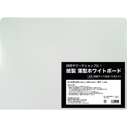 ■欧文印刷 紙製 薄型ホワイトボード A3判 10冊入 〔品番:UBNGWA3W10〕[TR-1948135×10]