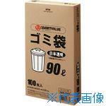 ■ジョインテックス ゴミ袋 LDD 白半透明 90L 200枚 N115J-90P (366055)  〔品番:N115J-90P〕[TR-1961583]