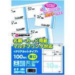 ■ジョインテックス 名刺カード用紙 500枚クリアカットA059J-5 (832102)  〔品番:A059J-5〕[TR-1963082]