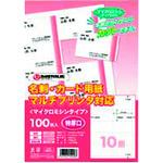 ■ジョインテックス 名刺カードマイクロ 特厚100枚5冊 A080J-5 (727571)  〔品番:A080J-5〕[TR-1964721]
