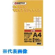 ■ジョインテックス OAマルチラベル 21面 100枚X5冊 A240J-5 (832112)  〔品番:A240J-5〕[TR-1972510]