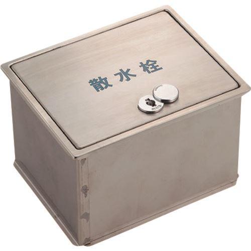 ■カクダイ 散水栓ボックス(フタ収納式・カギつき)  〔品番:626-136〕[TR-1977067]