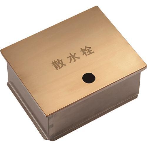 ■カクダイ 散水栓ボックス  〔品番:626-002〕[TR-1977072]