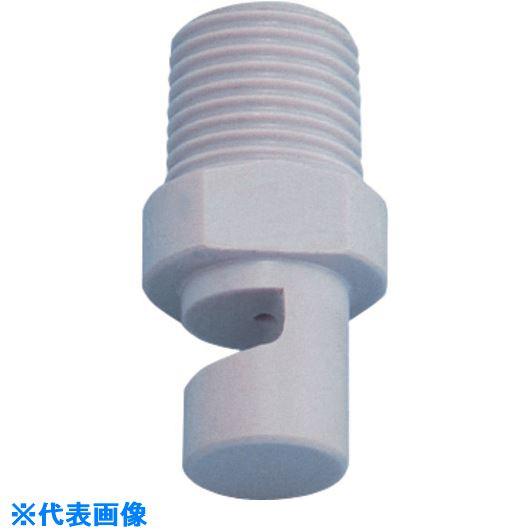 ■いけうち 超低圧広角扇形ノズル LYYPシリーズ PVC樹脂製 1/8オス  〔品番:1/8M〕[TR-1983218]