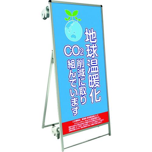 ?TOKISEI SPSS ストレッチャータイプ標語・ホワイトボード付 (4)温暖化 〔品番:SPSSTANKAHBWB4〕外直送[TR-1991225]【大型・重量物・送料別途お見積り】