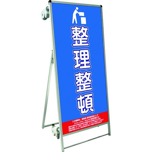 ?TOKISEI SPSS ストレッチャータイプ標語・ホワイトボード付 (19)整理整頓 〔品番:SPSSTANKAHBWB19〕外直送[TR-1992756]【大型・重量物・送料別途お見積り】