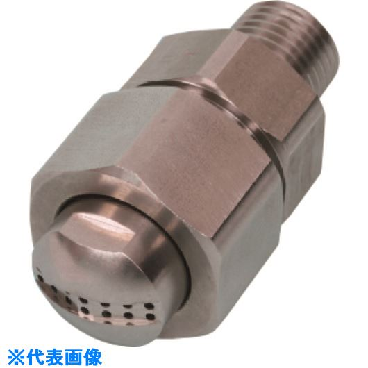 ■いけうち 多孔扇形エアーノズル HFシリーズ ステンレス鋼303製 3/8オス Φ1.0  〔品番:3/8M〕[TR-1997499]
