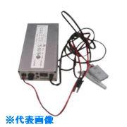 ■コンドル (湿式掃除機)ライマークリーナー WS-128B 充電器〔品番:E-92-2〕[TR-2015821][送料別途見積り][法人・事業所限定][外直送]