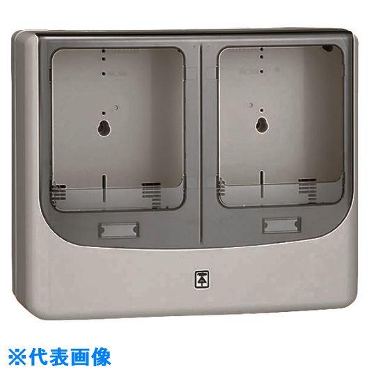 ■未来 電力量計ボックス(バイザー付)  〔品番:WPN-3WVG〕[TR-2035712]