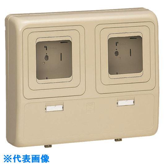 ■未来 電力量計ボックス(ベージュ)  〔品番:WP-3WJ-Z〕[TR-2036710]