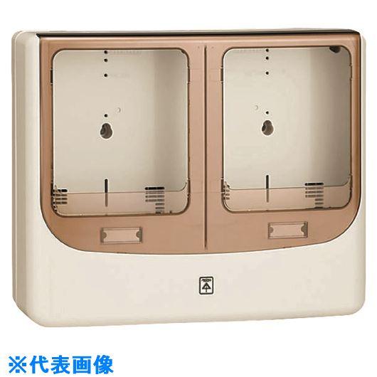 ■未来 電力量計ボックス(バイザー付)  〔品番:WPN-3WVM〕[TR-2040448]