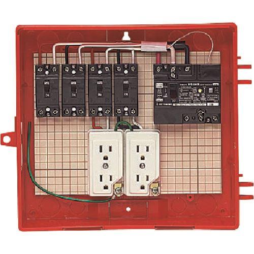 ■未来 屋外電力用仮設ボックス(赤色)  〔品番:RB-12AO〕[TR-2044424]