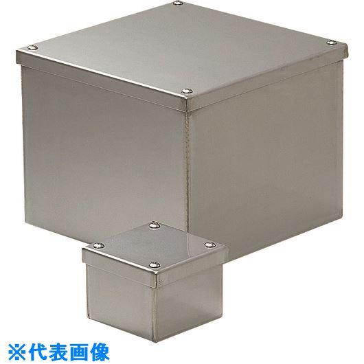 ■未来 ステンレスプールボックス(防水カブセ蓋)  〔品番:SUP-3535BE〕[TR-2046712]