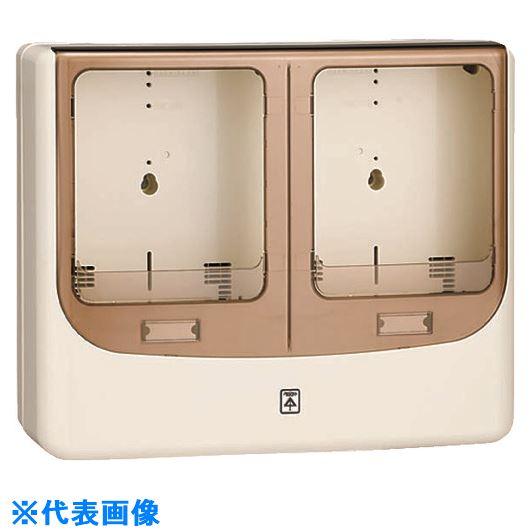 ■未来 電力量計ボックス(バイザー付)  〔品番:WPN-3WM〕[TR-2046735]