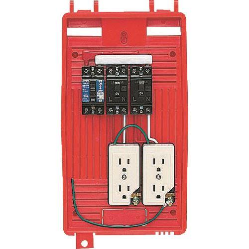 ■未来 屋外電力用仮設ボックス(赤色)  〔品番:RB-2L〕[TR-2047563]
