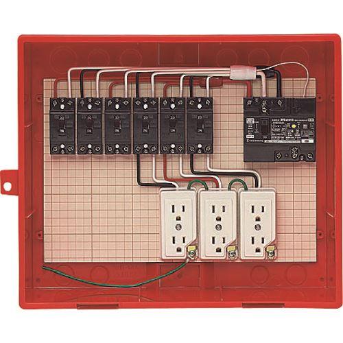 ■未来 屋外電力用仮設ボックス(赤色)  〔品番:RB-14AO〕[TR-2047629]