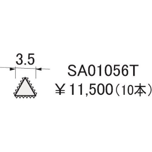 ■アルゴファイル 精密ヤスリ10本組 #6  〔品番:SA01056T〕[TR-2047850]
