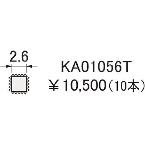 ■アルゴファイル 精密ヤスリ10本組 #6  〔品番:KA01056T〕[TR-2047879]