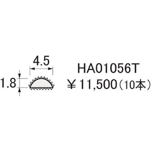 ■アルゴファイル 精密ヤスリ10本組 #6  〔品番:HA01056T〕[TR-2049407]