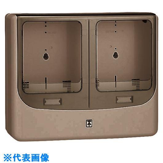 ■未来 電力量計ボックス(バイザー付)  〔品番:WPN-3WLB-Z〕[TR-2051483]