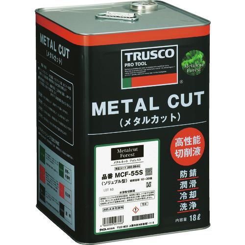 トラスコ中山 切削油剤 ■TRUSCO メタルカットフォレスト ソリュブル高圧対応型 18L MCF55S(2068644)