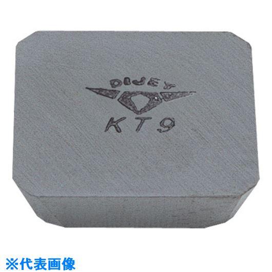 ■ダイジェット カッター用チップ KT9《10個入》〔品番:SDKN1203AZN〕[TR-2079445×10]