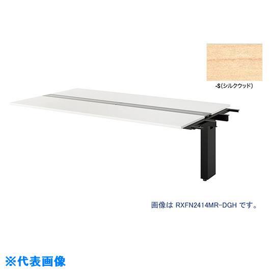■ナイキ 大型ベンチテーブル (連結型) (両面タイプ)[品番:RXFN1214RBS][TR-2088923][送料別途見積り][法人・事業所限定][直送]