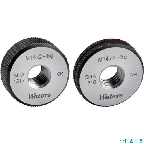 ■WATERS WATERS メートルねじ用リングゲージ(ISO=新JIS)〔品番:WGRNR-M9X1.25〕[TR-2090186][送料別途見積り][法人・事業所限定][掲外取寄]