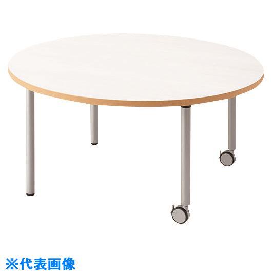 ■プラス 教育施設向け テーブル OE-120HC-70C WS/M4 (617328)  〔品番:OE-120HC-70C〕[TR-2092168]【大型・重量物・送料別途お見積り】