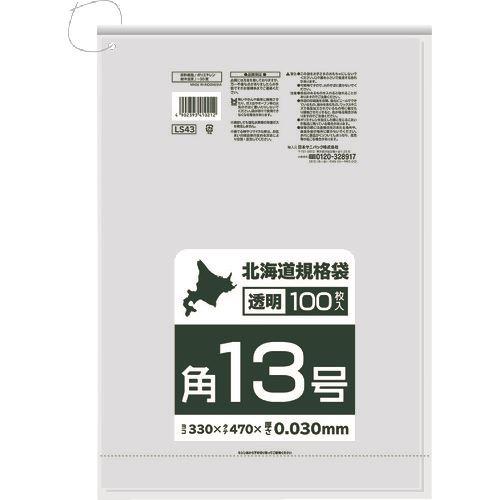 ■サニパック 北海道規格袋紐付き透明角13号100枚 0.03MM 20冊入 〔品番:LS43〕[TR-2092727×20]