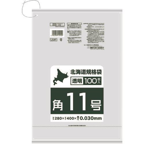 ■サニパック 北海道規格袋紐付き透明角11号100枚 0.03MM 20冊入 〔品番:LS41〕[TR-2092728×20]