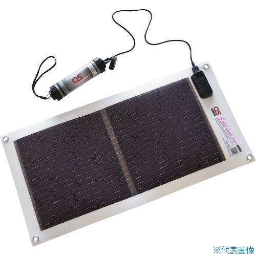 ■OS ソーラーシートチャージャーセット  〔品番:GN-050B1〕[TR-2092750]