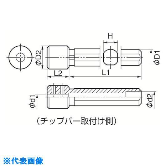 ■京セラ 内径加工用ホルダ  〔品番:PH0316-80〕[TR-2097567]