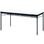 ■プラス YB2 会議テーブル YB-525 WS/BK (660209)  〔品番:YB-525〕[TR-2101996]【大型・重量物・送料別途お見積り】