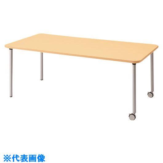 ■プラス 教育施設向け テーブル OE-159HR-70C WM/M4 (617313)  〔品番:OE-159HR-70C〕[TR-2103162]【大型・重量物・送料別途お見積り】
