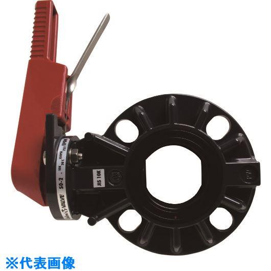 売上実績NO.1 ?エスロン バタ 本体材質PVC シール材質FKM JIS10KF 125A[品番:BFV1QV][TR-2105920][送料別途見積り][法人・事業所限定][外直送], まいもん越前:5478d1f2 --- dibranet.com