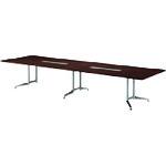 ■プラス WX-J2 会議用大型テーブル WX-JR4800SHS LM (32230)  〔品番:WX-JR4800SHS〕[TR-2106648]【大型・重量物・送料別途お見積り】