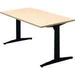 ■プラス ステージオ 会議テーブル ST-140TR WM/BK (673213)  〔品番:ST-140TR〕[TR-2107917]【大型・重量物・送料別途お見積り】