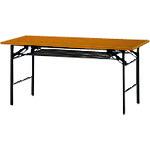 ■プラス YT 会議テーブル YT-520B ファインチーク (23988)  〔品番:YT-520B〕[TR-2109728]【送料別途お見積り】