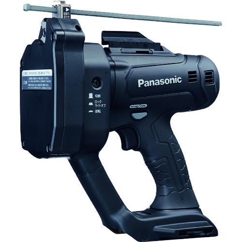 ■PANASONIC デュアル 充電式全ネジカッター 本体  〔品番:EZ45A9X-B〕[TR-2109972]