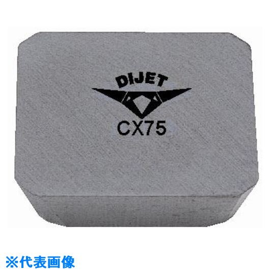■ダイジェット カッター用チップ CX75《10個入》〔品番:SEKN1203AFTN〕[TR-2110156×10]