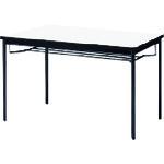 ■プラス YB2 会議テーブル YB-425 WS/BK (660210)  〔品番:YB-425〕[TR-2114722]【送料別途お見積り】