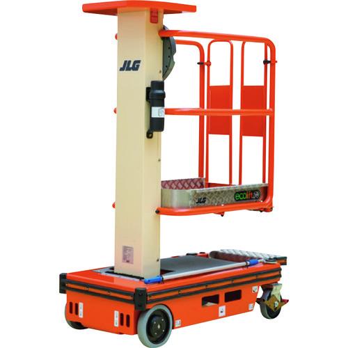 ■ハセガワ 手動式作業台EL70  〔品番:EL70〕[TR-2115976]【大型・重量物・送料別途お見積り】