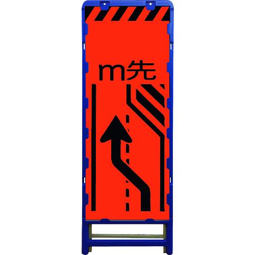 ■グリーンクロス 蛍光オレンジプリズム看板 B-KKSL-4  〔品番:6300003614〕[TR-2128439]「送料別途見積り」・「法人・事業所限定」・「外直送」【大型・重量物】