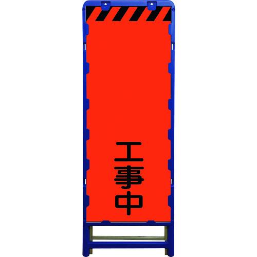 ■グリーンクロス 蛍光オレンジプリズム看板 B-KKSL-12  〔品番:6300003621〕外直送[TR-2128466]【大型・重量物・個人宅配送不可】【送料別途見積もり】