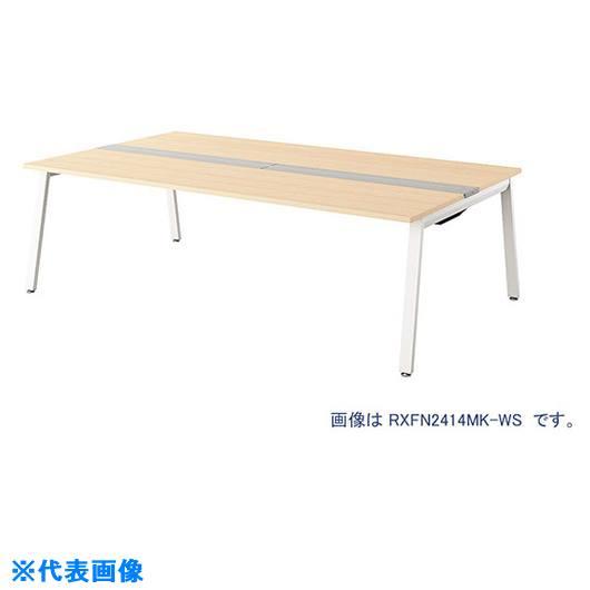 【超新作】 ?ナイキ 大型ベンチテーブル (基本型) (両面タイプ) [品番:RXFN1414KWS][TR-2145607][送料別途見積り][法人・事業所限定][直送], ophelia 2c1055a6