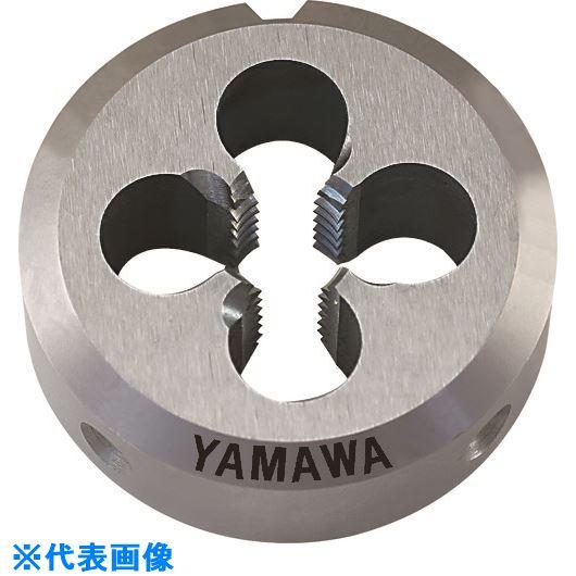 ■ヤマワ ポイントソリッドダイス DPO S2 M12X1.25 38径  〔品番:DPO-S2-M12X1.25-38〕掲外取寄[TR-2152152]
