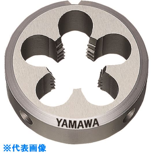 ■ヤマワ ソリッドダイス D M22X1.25 50径  〔品番:D-M22X1.25-50〕掲外取寄[TR-2163239]